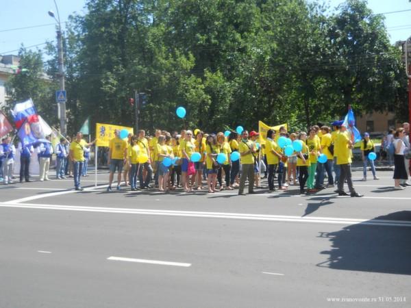 Дом2 ru события последние новости